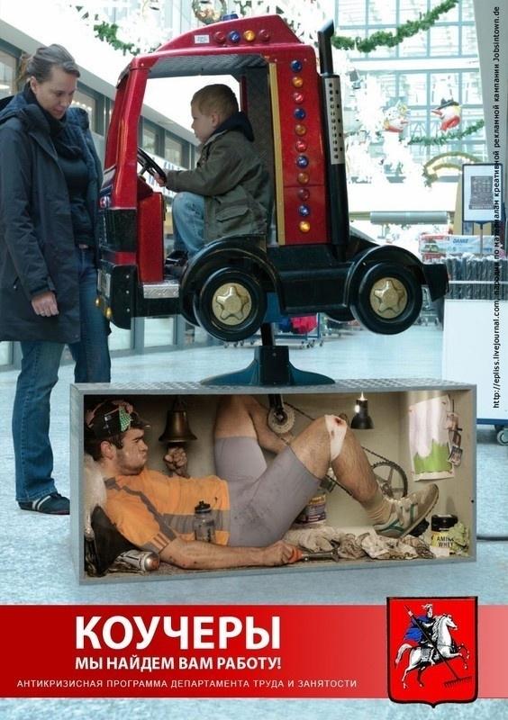 贩卖机创意设计