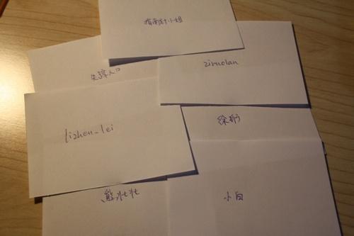 上野千鹤子的这本《一个人的老后》, 请在 5 天内将你们的收包裹地址