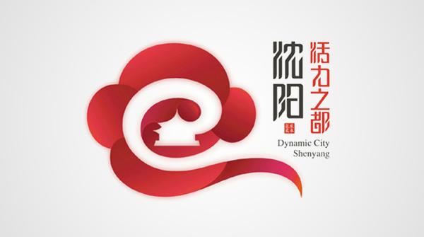 灵感来自北陵石柱图案,沈阳发布城市旅游形象标识