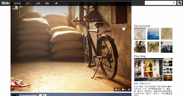 笑吧你!大空间、大图片,Flickr 换新颜