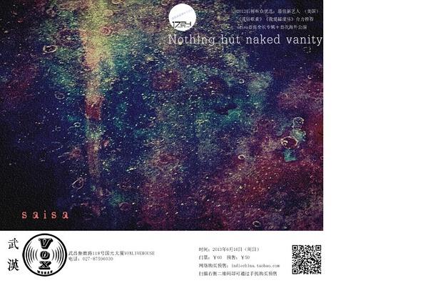 日本后摇乐队 saisa 中国巡演,海报设计和风十足