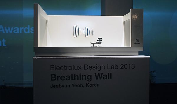 """【设计竞赛】""""激发城市生活灵感"""",2013 年伊莱克斯""""设计实验室""""奖项"""