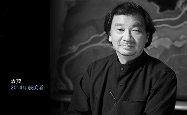 日本建筑设计师坂茂获得