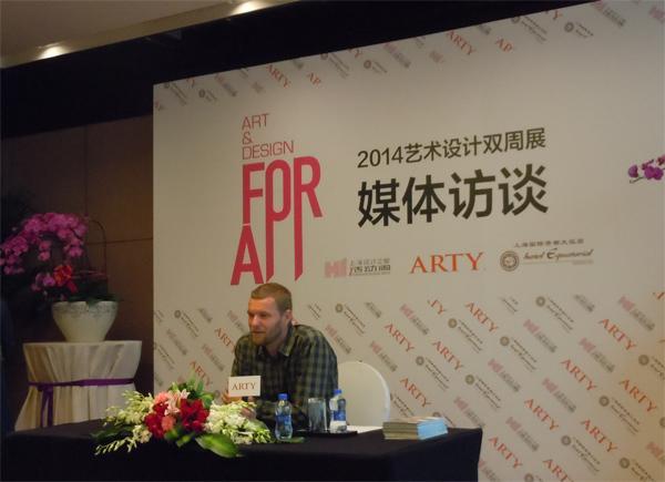 室在上海艺术设计双周展设计师设计现场美甲广海报交流psd文件图片