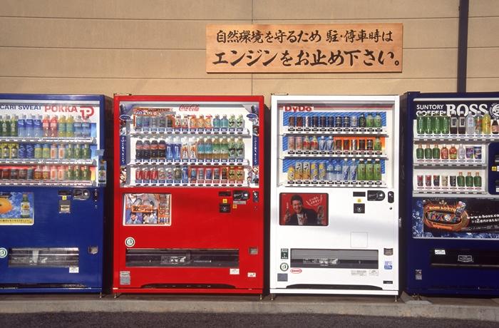 什麼都能賣!細數全球 10 台最讓人意想不到的自動售貨機