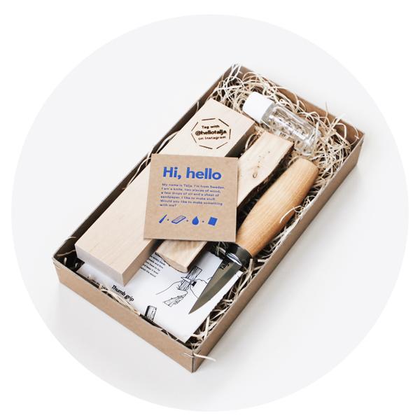 推出木雕工具套装