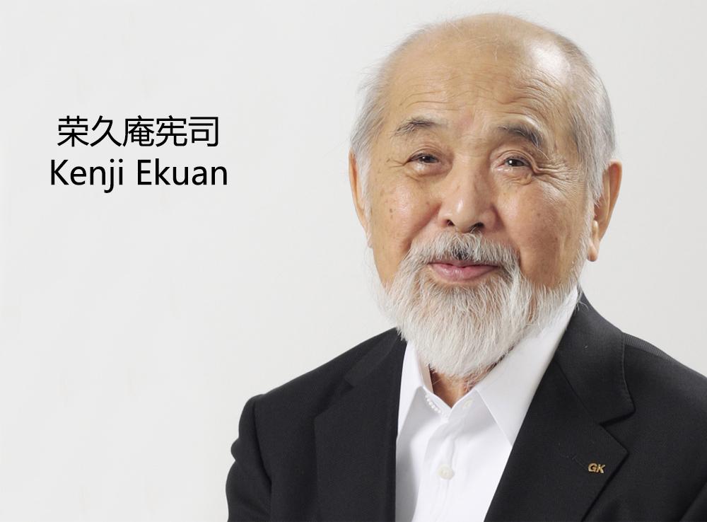 日本去世了一位老僧人,世界失去了一位工业设计大师 | 理想生活实验室 - 为更理想的生活