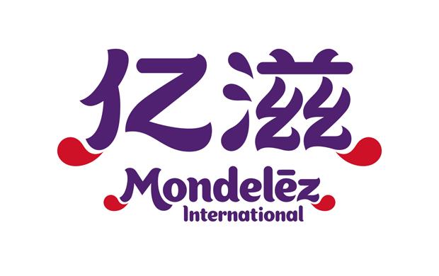 字体设计图片logo