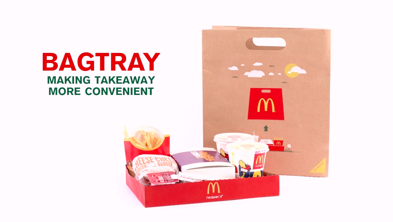 一秒变餐盘,麦当劳布达佩斯推出全新外卖纸袋 BagTray图片