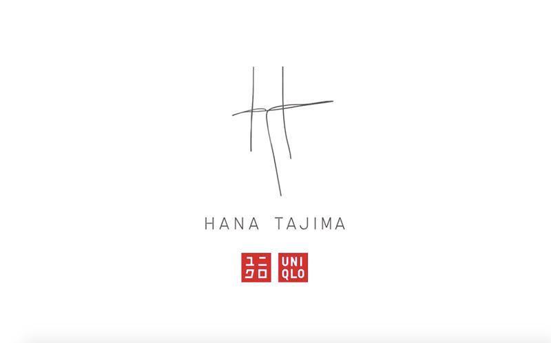 1987 年出生的 Hana Tajima 是一位时尚博主兼服装设计师,双亲都是艺术家。在 17 岁那年,她改信了伊斯兰教。虽然教义对于女性着装有着严格的要求,但未禁锢 Hana Tajim 的时尚感。她曾自创服装品牌 Maysaa,在遵循传统的同时,又打造出一个更加摩登的穆斯林女性形象,以此鼓励年轻的女性教友追求属于自己的风采。到 2012 年年底,Hana Tajima 宣布关闭品牌,致力于其它计划。