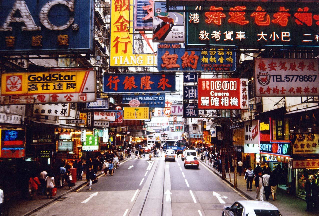 下一次去香港前,你怎么订房? | 理想生活实验室 - 为更理想的生活