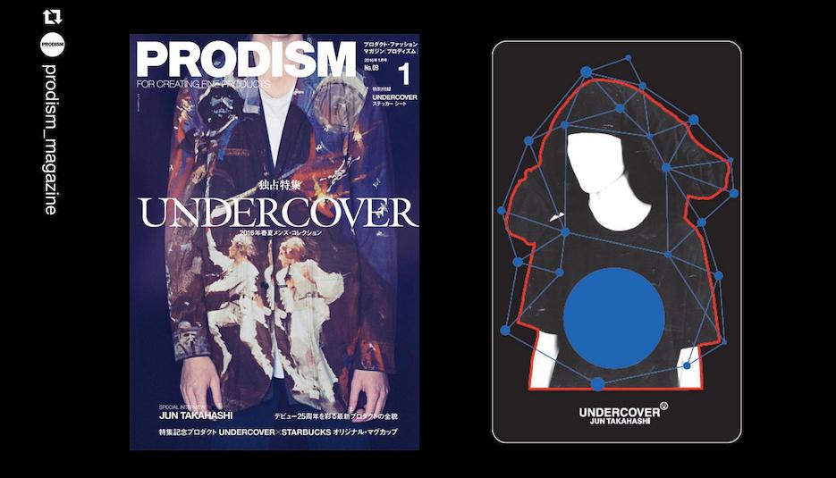 星巴克最新的潮流联名,居然是为了庆祝《PRODISM》发新刊 | 理想生活实验室 - 为更理想的生活