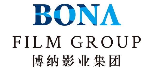 今日消费资讯 博纳影业完成私有化 万豪收购喜达屋获双方股东大会批准