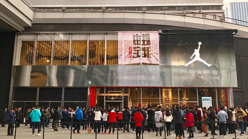 今日消费资讯:Jordan 品牌同时在成都和台北开