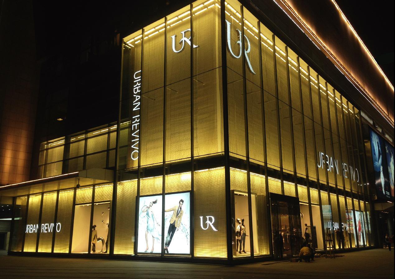 品牌旗舰店_去年营收破 20 亿的中国快时尚品牌 UR,明年就要进军英国了 ...