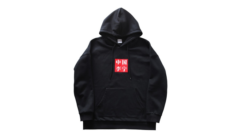 今日消费资讯:李宁虎鹤双形限量卫衣即将发售,puma 推出 future