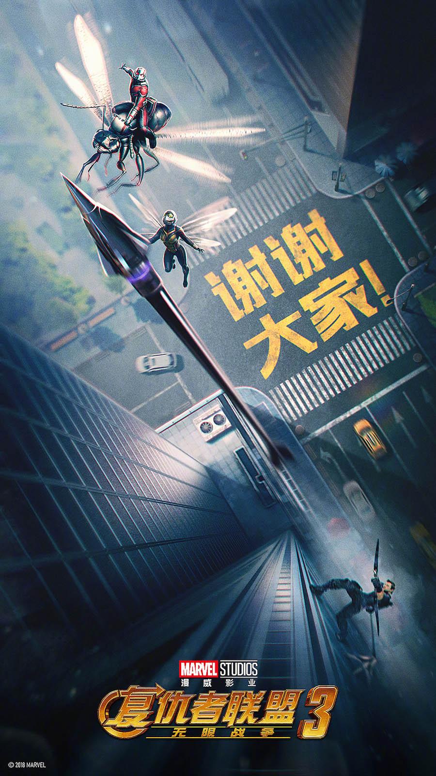 今日消费资讯:《复仇者联盟 3:无限战争》内地正式下映、adidas Originals 发布 EQT SUPPORT SK PK 系列