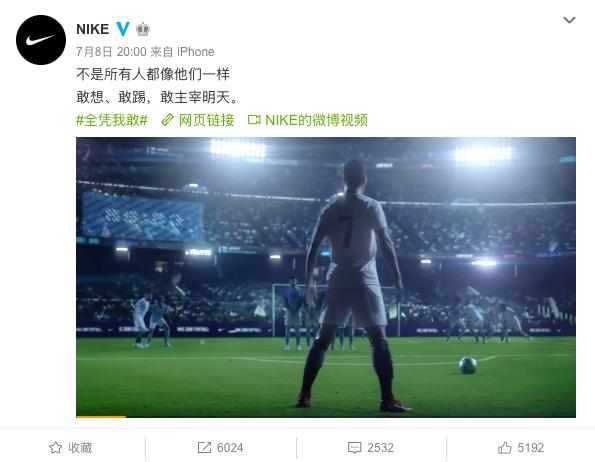 """NIKE 出了一则新广告,""""预测""""2033 年国足成为世界顶级强队"""