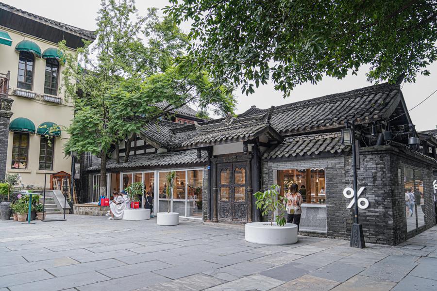 %ARABICA山西巷子宽窄店今天正式开幕,成都华建建筑设计有限公司图片