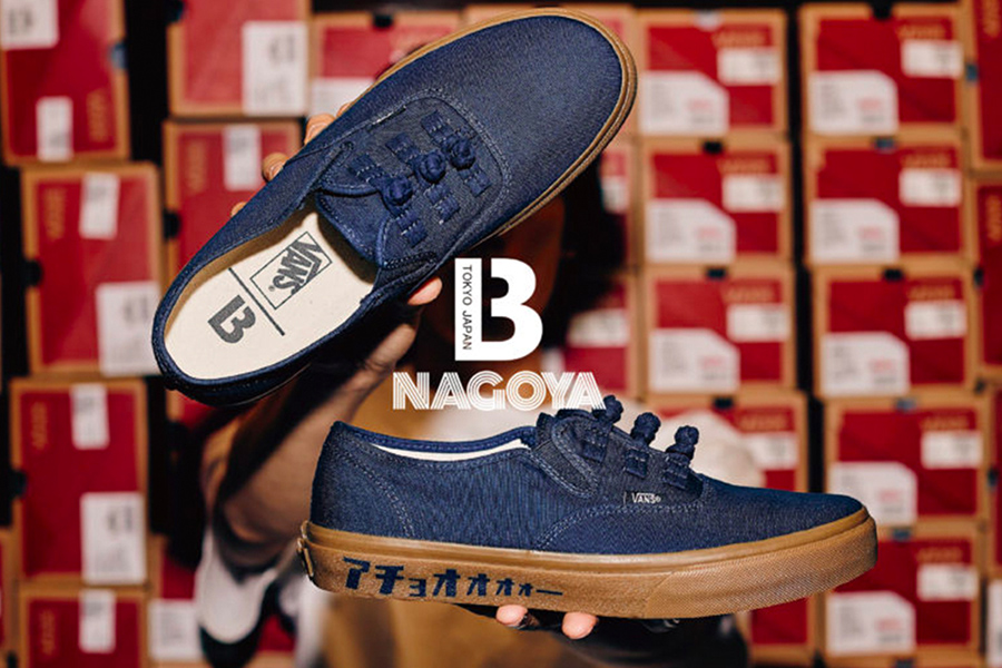 sneaker_20190630230011_10.jpg
