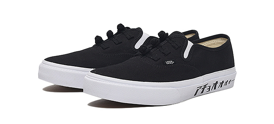 sneaker_20190630230011_12.jpg
