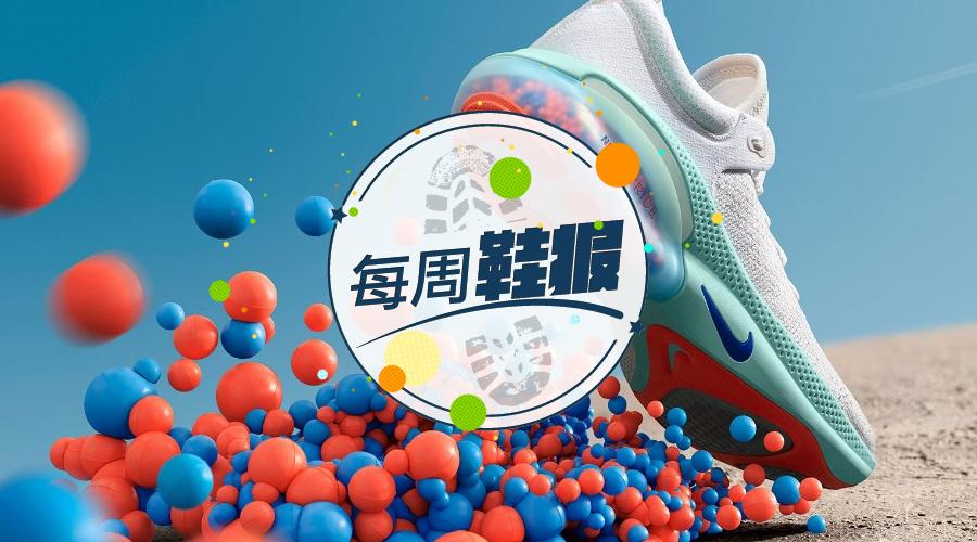 sneaker_20190728195929_00.jpg