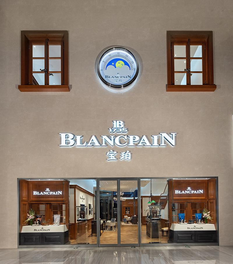 Blancpain_bj_20190830204549_03.jpg