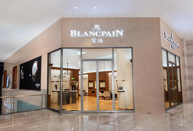 Blancpain_bj_20190830204549_04.jpg