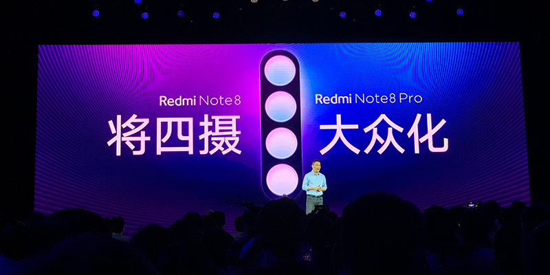redmi_note8_20190830170734_01.JPG