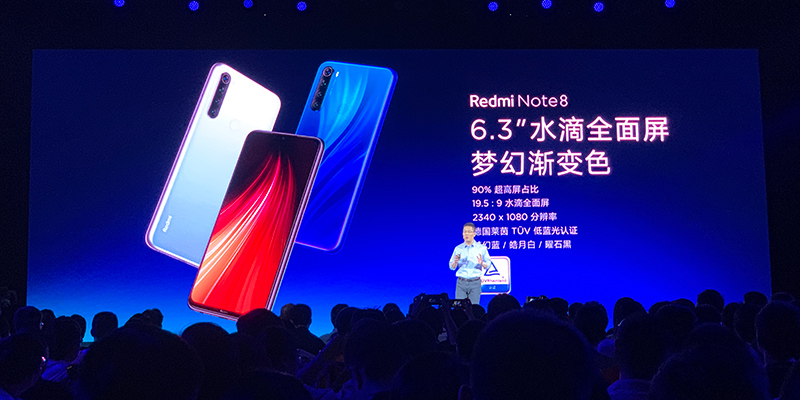 redmi_note8_20190830170734_05.jpg