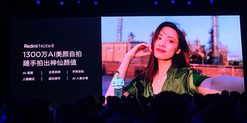 redmi_note8_20190830170734_07.jpg