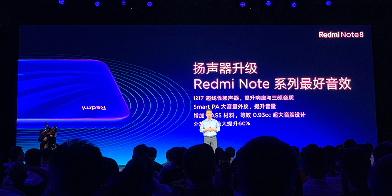 redmi_note8_20190830170734_09.JPG
