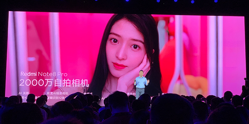 redmi_note8_20190830170734_18.jpg