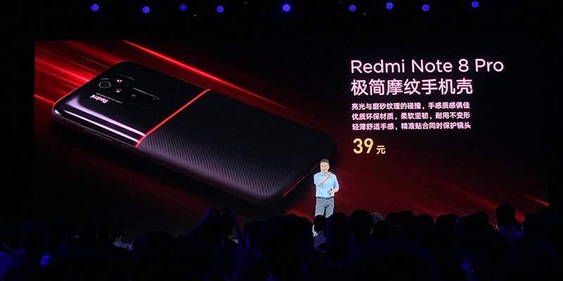 redmi_note8_20190830170734_29.JPG
